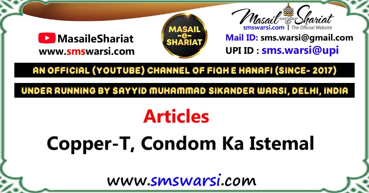Copper-T Nasbani, Condom Ka Istemal