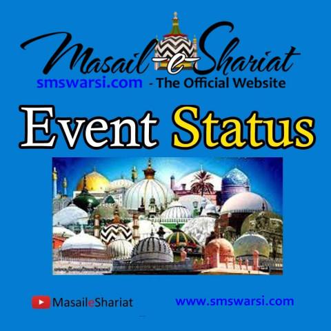 Event Status