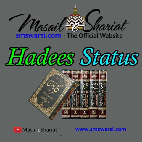 Hadees Status