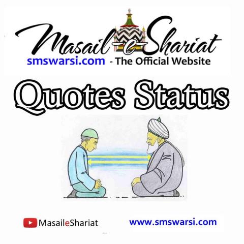 Quotes Status