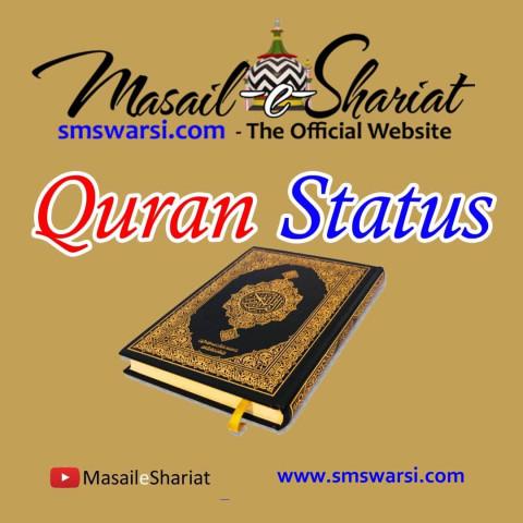 Quran Status