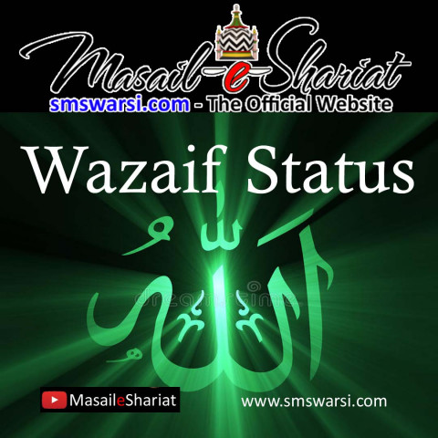 Wazaif Status