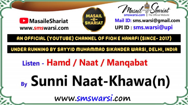 Naat - Sikander Warsi - Jab Madine Ki Faza Voice Faiz Raza