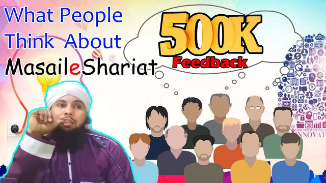 Sikander Warsi 5 Lakh Subscriber Special Video   Audience Feedback About Masail e Shariat Channe