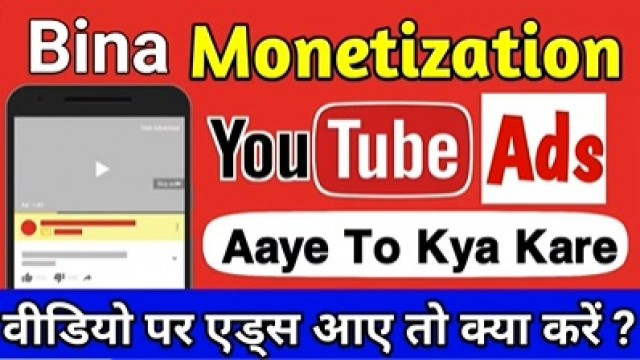 Youtube Auto Ads Se Kaise Bache | Youtube Earing in Islam | Ads on Islamic Channel without Monetize
